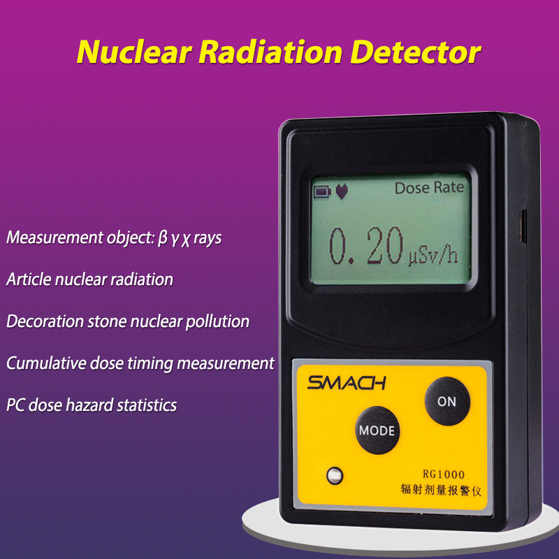 Home Marble Radioactivity Tester Nuclear Radiation Detector Counter Dosimeters Alarm Personal Dose Tester Meter Digital Detector
