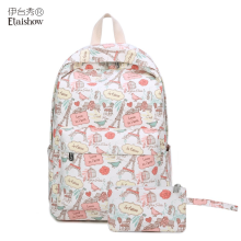 New small fresh canvas backpack student bag female cartoon casual iron tower printing
