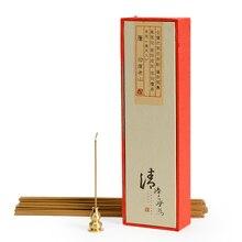 PINNY Natural Indonesian Ambon Agarwood Incense Stick Aromatic India Laoshan Sandalwood Room Fragrance Porta Incenso Yoga