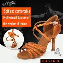 라틴 댄스 신발 여자 춤 신발 여자 가져온 된 새틴 고품질 전문 댄스 신발 깊은 피부 직조 AWL