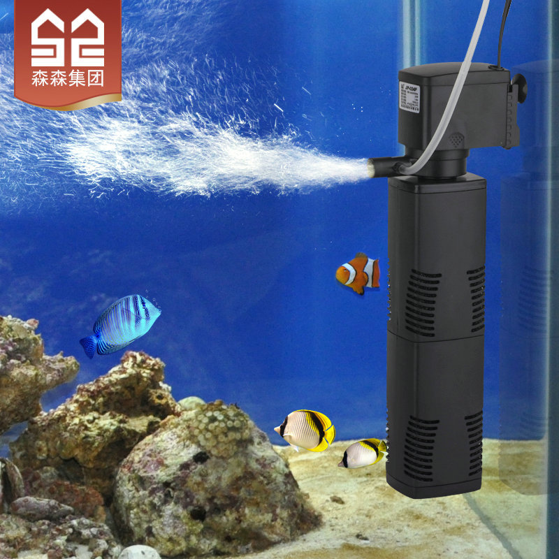 Aquarium oxygen pump 1000 aquarium ideas for Air pump for fish tank