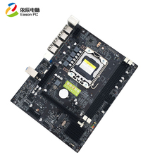 Jiahua Yu new X79 desktop computer motherboard LGA1356 DDR3 supports ECC server memory E5-2430CPU six core SATA II