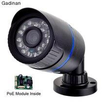 Gadinan 1080 P 2MP (HI3516C + SC2035) 48 V Construido En Módulo PoE H.264 ONVIF Visión Nocturna Resistente Al Agua P2P Cámara IP Bullet Plástico ABS