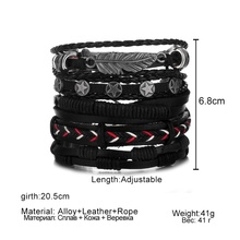 Multi-layer Leather and Fashion Men's Bracelet for Gift