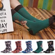 Moda Mulaya New Brand Quality Mens Happy Socks Men Animal Pattern Shark Cat Dog Cute Harajuku Male Novelty Funny for Man
