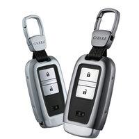 Aluminum alloy Car Key Case Cover for Honda Acura CDX/TLX/RLX/RDX/MDX/NSX Smart Car Key chain 1 pcs car styling