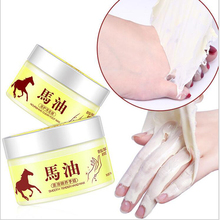 Bisutang Horse oil smooth and tender hand wax hand mask moisturizing skin exfoliating foot film antifreeze cream winter skin car
