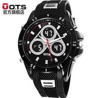 OTS Quartz Mens Wristwatches Hodinky Military Rubber strap Cool Black Silicone Large Face LED Digital Outdoor Man Sports Watches