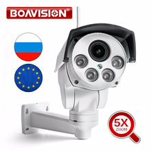 HI3516C+SONY IMX323 Wireless HD 1080P 960P Bullet Wifi PTZ IP Camera 5X Zoom Auto Focus 2.7-13.5mm 2MP Outdoor IR Onvif CamHi