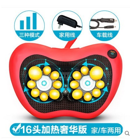 Massage pillow cervical massage device Home Car Multifunction Dual-use Massage Pillow Automobiles Heating Infrared Dish Massager