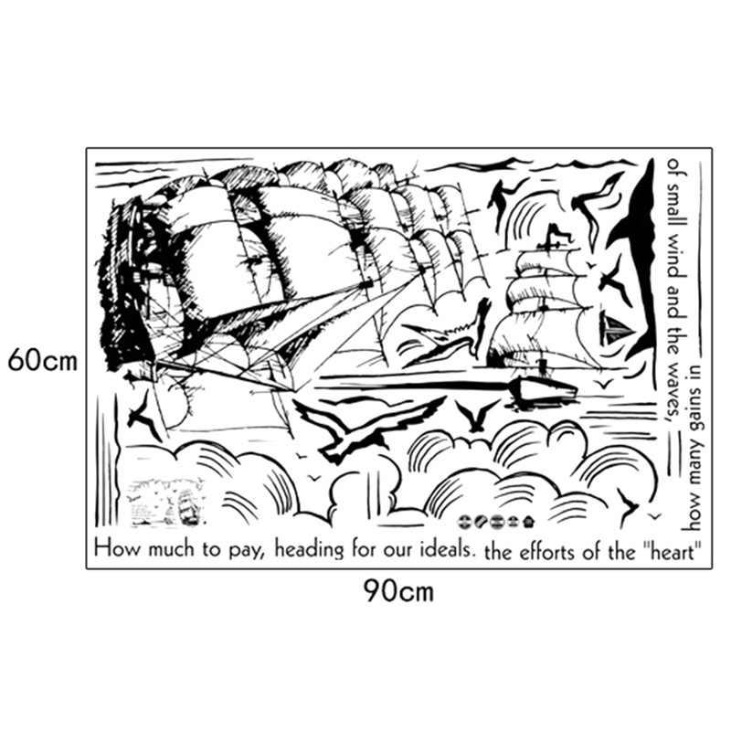 Творческая личность парусный спорт Силуэт Стикеры исследование зал офис диван ТВ декоративный фон пейзаж стены Стикеры s