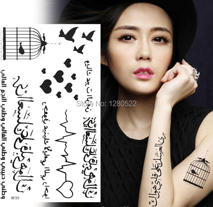 3 Sheets New Year Party Women Temporary Tattoo Arabic Tattoo
