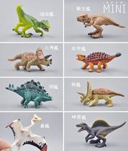8pcs/set pvc figure Miniature dinosaur simulation animal model toy Jurassic Tyrannosaurus rex dragon triangle