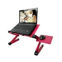 Multifunktionale Ergonomische mobile laptop tischständer für MacBook Air/Pro thinkpad dell HP, im bett/sofa verwenden notebook Schreibtisch, SKU9H