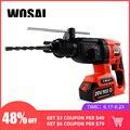 WOSAI 20 V taladro de impacto eléctrico martillo rotatorio Motor sin escobillas martillo eléctrico taladro eléctrico