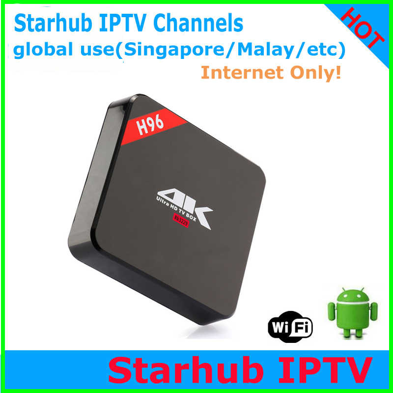 H96 с Сингапуром starcup iptv подписка starhub ТВ часы в коробке все канал и Malay chnl интернет только телеприставка с кабелями 222 223