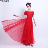 YIDINGZS Boat Neck Elegant Pearls Lace Evening Dress 2017 Wine Red Robe De Soiree Off The