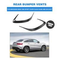 Углеродного волокна/FRP задний бампер магистральному Стикеры украшения Vent крылья для Benz GLE класса спорт C292 GLE43 GLE63 AMG 15 17