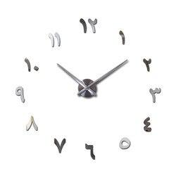 Зеркальный эффект современный стиль натюрморт diy цифровые наклейки для стены в гостиной украшение дома кварцевые большие часы настенные ча...