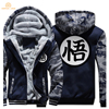 2017 Winter Warm Fleece Hoodies Men DRAGON BALL Z Hoodie Men Jackets Harajuku Warm Zip Hoodie