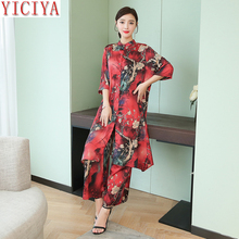 купить Red Plus Size Large 2 Piece Set Women Clothing Loose Wide Leg Pants and Top Long Co-ord Set Print 2019 Summer Outfit Tracksuit дешево