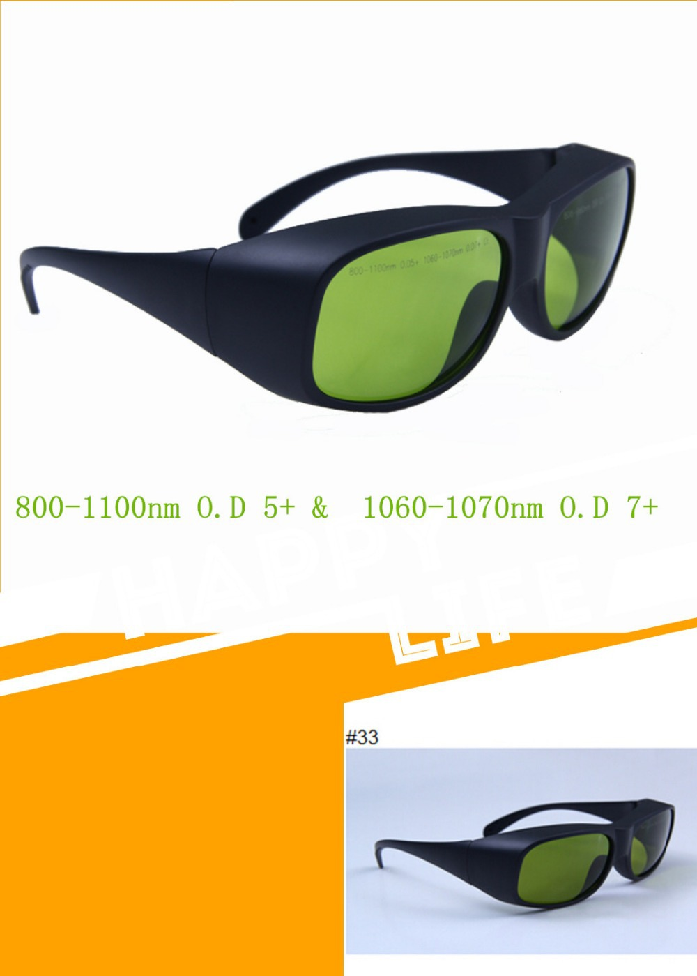 Goggle Laser Glasses E-light Safety Goggle 800-1064nm Eye Protection Goggles Green Laser Safety Glasses Free Shipping outdoor safety eye protection metal mesh shield goggle black green
