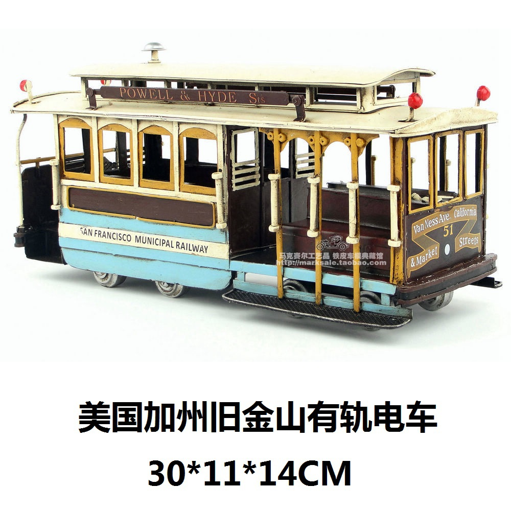 Antique classical San Francisco tramcar model retro vintage wrought metal crafts for home/pub/cafe decoration or birthday gift