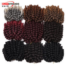 Silky Strands Jumpy Wand Jamaican Bounce Curl Crochet Hair Crochet Braids Hair Extensions Ombre Kanekalon Braiding Hair(China)