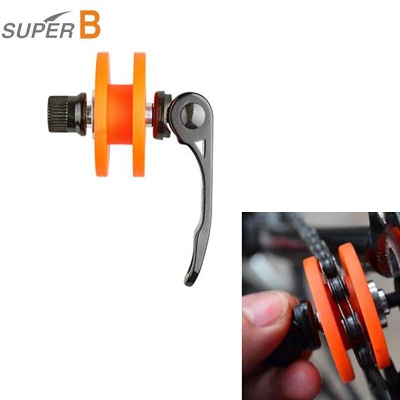スーパーbサイクリングバイクチェーンキーパーツールでクイックリリース車軸またはドロップアウトフィットTB CH10用サイクリングmtbバイクロードbicyle -