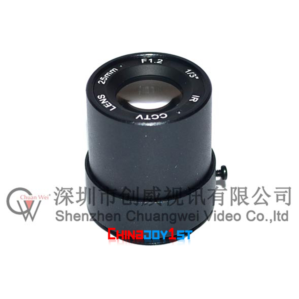 MP HD 25mm Lens CCTV View 70m 11 Degrees F1.2 IR Fixed Iris CS Mount for 1/3 & 1/4 CCD Camera huter mp 25 70 11 1