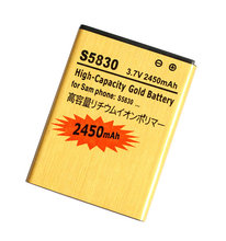 Cisoar 2450mAh EB494358VU Gold Replacement Battery For Samsung Galaxy Ace S5830 S5660 S5670 S7510 i619 S5830i i569 S5838 S7250D