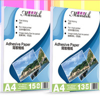 Self Adhesive Ink Jet Printing With Back Glue Sticker Photo Paper