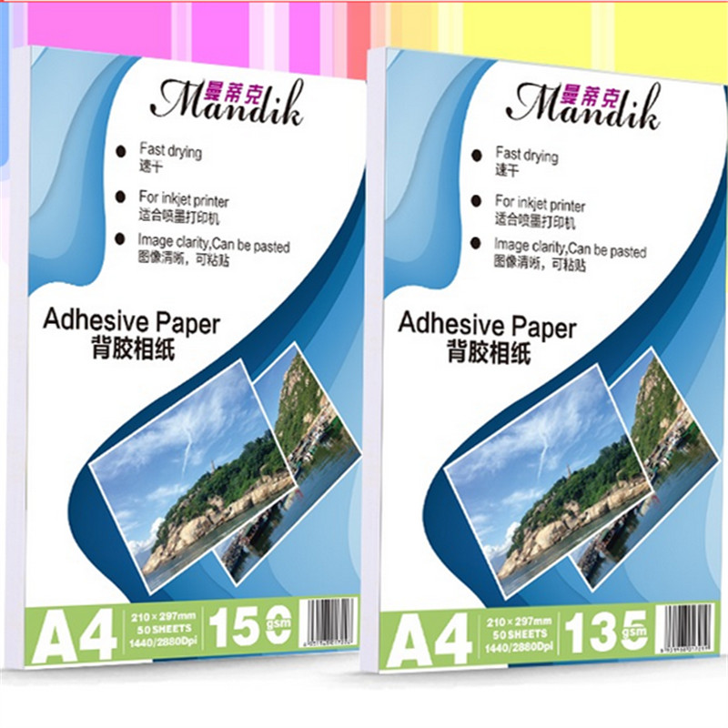 135g 150g A4 50sheets A6 100sheets Self Adhesive Inkjet Printing with back glue sticker photo paper   ...