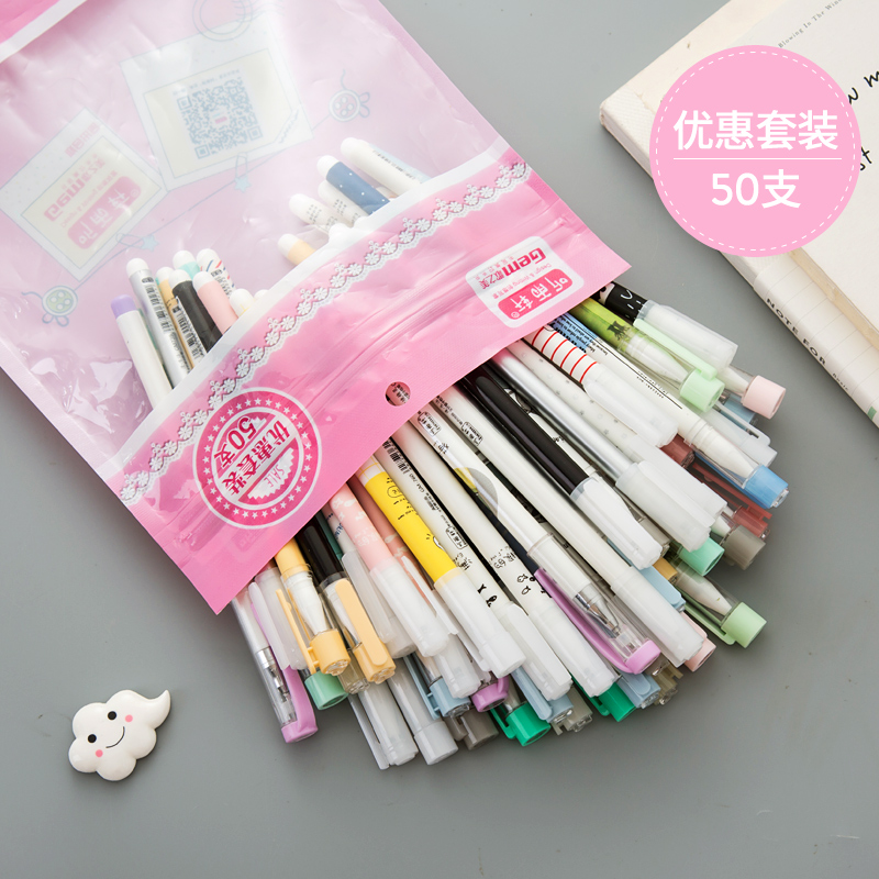 Image 5 - 50 pcs/Lot Kawaii gel pens 10 color ink ballpoint pen Ballpoint 0.38mm 0.5mm Stationery Office School supply lapices escolar-in Gel Pens from Office & School Supplies