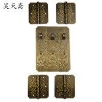 [Haotian vegetarian] bronze wardrobe door handle kit Chinese antique bookcase cabinet models trumpet flowers
