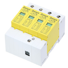 купить high quality 4P SPD 420V 10KA~20KA House Surge Protector Protective Low-voltage Arrester Device 3P+N недорого