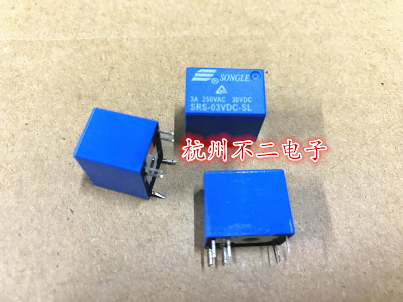 Relay SRS 03VDC SL 3A 250v Signal Relay 6 Pin Conversion