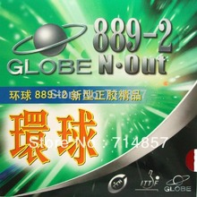 Original Globe 889-2 (889 II) short pips-out table tennis / pingpong top sheet (rubber without sponge)