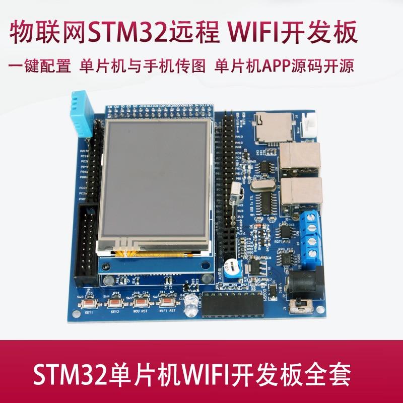 STM32 microcontroller WIFI development kit industrial WiFi module development board serial /SPI transfer WiFi map microcontroller