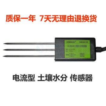 цена на SM3001M 4-20mA current type soil moisture sensor
