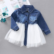 Fashion Baby Girls Clothes Denim Patchwork Design Long Sleeve Dress