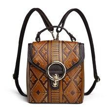 Высокое качество ПВХ Рюкзак национальный тиснением женский сумка ручной девочек Школьный рюкзак плеча Креста тела женщин сумки
