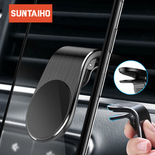 Suntaiho Magnetic Car Phone Holder L Shape Air Vent Mount Stand For iPhone X 7 8 Samsung S9 Car Magnet GPS Mobile Phone Holder