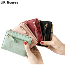 UR BOURSE  Womens Pu Leather Short Folding Wallet Ladies Cute Multi-function Coin Purse Girls Card Holder Multi-card