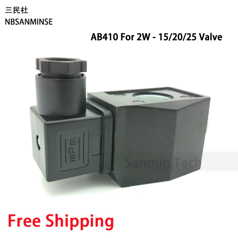 AB410 Pneumatic Control Air Electrical Solenoid Valve Coil AC 18VA 24~380V , DC 16W 12~220V Brass Solenoid Valve Sanmin