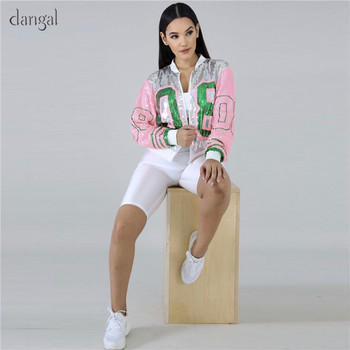 Pink and Green Sequin Jacket Women Sequin Coat Pink Shining Jacket Garment Eyelets Female Cool Loose Jacket O-Neck Zipper Out Wear 1