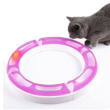 Vintage Pet Cat Toy Tracking Ball Puzzle Game Toy Tunnel Anti-skid Drawing Bottom Shape Training IQ DIY Adjustable Toy Supplies