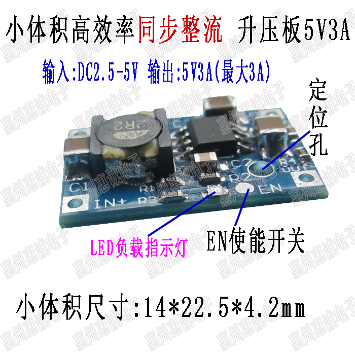 DC Boost Module, 5V3A, High Efficiency Synchronous Rectifier, 3.7V Lithium Battery, Boost Circuit Board, 2A Mobile Power, DIY