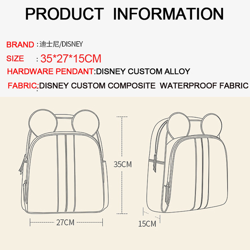 Disney Insulation Bags  Diaper Bag  Waterproof Material Mummy Baby Bag Multi Function Nappy Backpack Large Capacity Baby Bag-in Diaper Bags from Mother & Kids    3