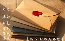 Vintage NATURAL Herbage Paper Envelope,Greeting/Invitatioin Gift Envelop for Wedding/Xmas Party,High Quality 50pcs
